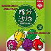 Point Salad - Hongkong Version Card Game